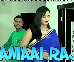 JAMAY RAJA Adult web series sexual congress Scene