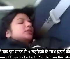 Girl Fucked In Jalopy ( Obvious Hindi Audio )