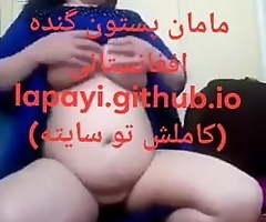 Afghan mom Hazara encircling Iran