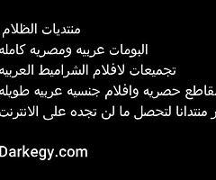 Oversexed Egyptian milf showcases her nipples - Darkegy