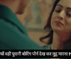 Bollywood Actress' First Sex Video – Discernible Hindi Audio