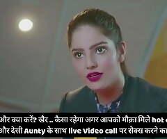 Horny Indian Air hostess Hard Fucking with Bollywood Actress