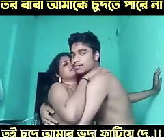 Bangladeshi mom son fuck