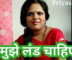 Hindi Mating Story Indian Bhabi Mating BHAI BAHAN Mating Hindi Mating Hd