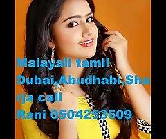 Malayali Implore Girls Aunty Housewife Dubai Sharjah Abudhab 0503425677